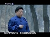 Великий мастер Чен Сяован